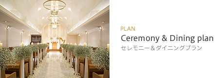 plan_bnr_ceremonydining