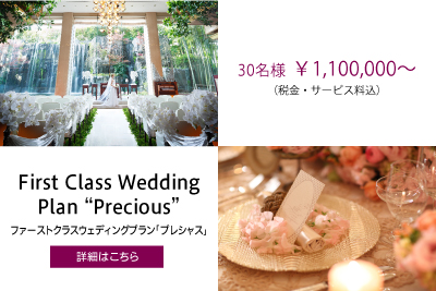 precious400