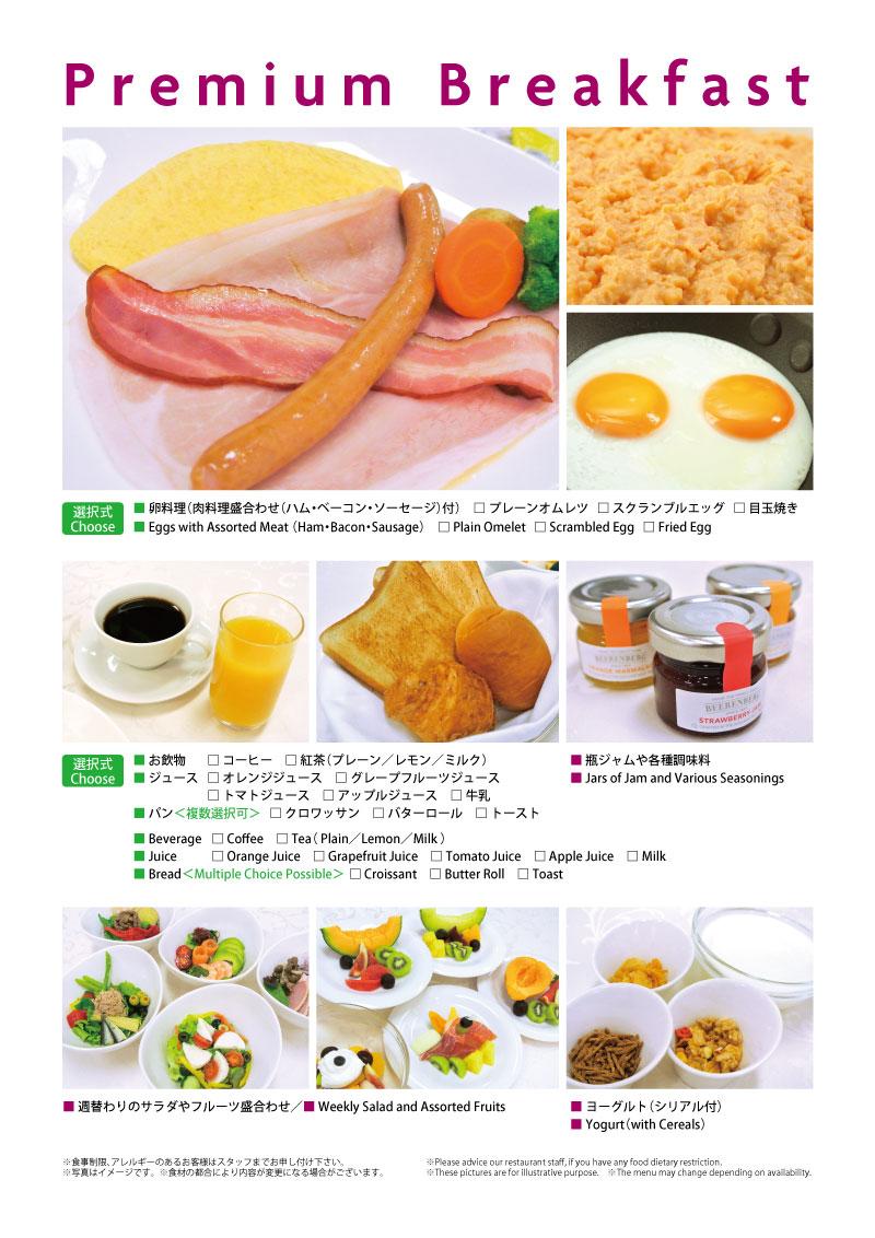 コージー朝食詳細
