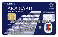 ANA クレジット・ギフトカード