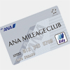 ANAマイレージクラブ プラチナサービス 会員割引