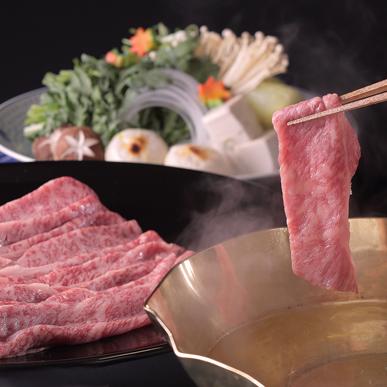 近江牛のしゃぶしゃぶ鍋