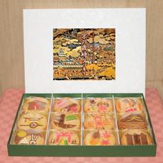 saijicookiebox230