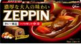 zeppin_mini