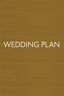 WEDDING PLAN 今月のおすすめウェディングプラン